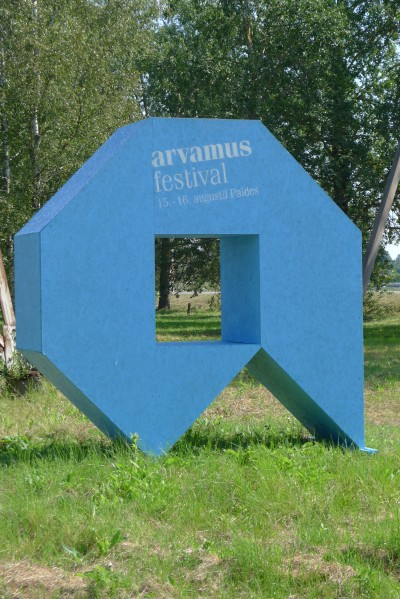 ERR будет освещать дискуссии Фестиваля мнений в Пайде
